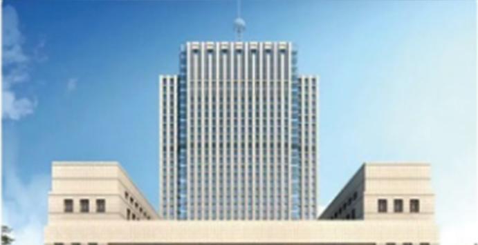 河北航空总部大厦