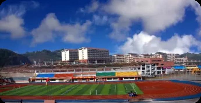 贵州省赤水市教育园区